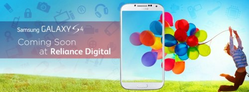 Samsung Galaxy S4 at Reliance Digital