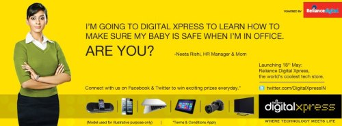 Reliance Digital Express to open in Mumbai!